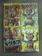 【中古】 ◆ 魔法陣グルグル外伝 舞勇伝キタキタ 全7巻 衛藤ヒロユキ セット