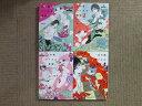 【中古】 ◆ 江の島ワイキキ食堂 1-10巻 岡井 ハルコ