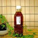 お風呂や乾燥が気になる方に室戸木酢液500mlお試し品♪送料無料◆あす楽◆
