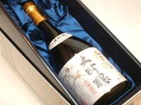 超レア究極限定大吟醸土佐鶴超特等大吟醸原酒