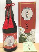 「土佐焼酎」平成の眠り30度平成3年酒造年度蒸留720ml司牡丹米焼酎大古酒