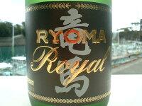 「土佐焼酎」竜馬ロイヤル35度720ml菊水麦焼酎古酒
