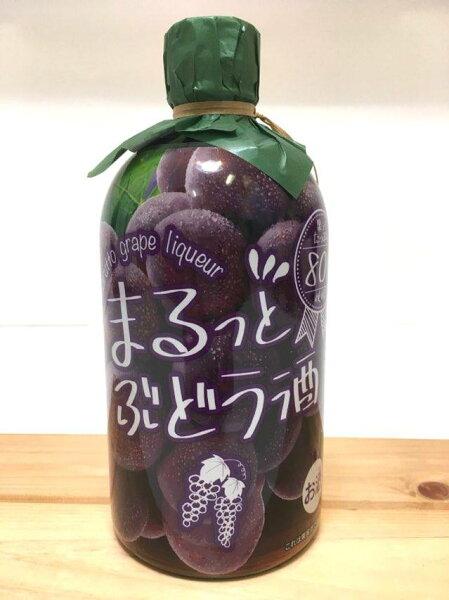 「土佐リキュール」菊水まるっとぶどう酒500ml