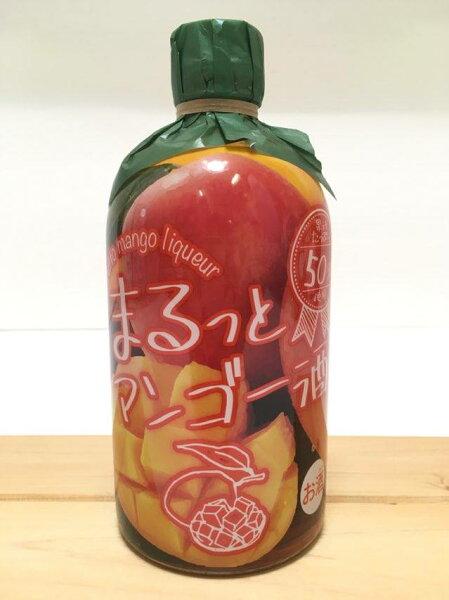 「土佐リキュール」菊水まるっとマンゴー酒500ml
