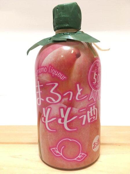 「土佐リキュール」菊水まるっともも酒500ml