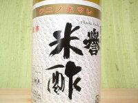 「めちゃ美味」国乃譽(クニノホマレ)米酢1.8L
