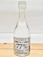 KINRYO高濃度エタノール製品ALC77%300ml西野金陵株式会社