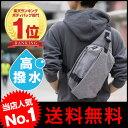 【楽天ランキング1位2冠達成】送料無料 超撥水 ボディバッグ メンズ ...