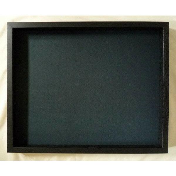油絵用額縁 角箱 ブラック