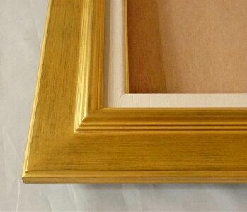 油彩額油絵用額縁オーロラF15(P15,M15)金ゴールド-新品