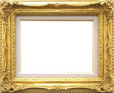 油絵用額縁(7840)ゴールドP15-新品