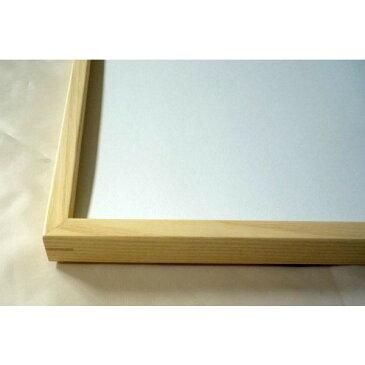 正方形の額縁 D816 500画(500X500mm) 木製フレーム ナチュラル -新品