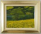 額装油絵 油絵 肉筆絵画 F6 「北竜湖と菜の花畑」 加治秀雄 8120シルバー -新品