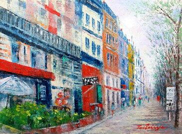 油絵 肉筆絵画 F6サイズ 「パリの街並み」 土屋 茂 木枠付 -新品