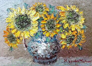 油絵 肉筆絵画 F20サイズ 「向日葵1 横」 渡部 ひでき 木枠付 -新品