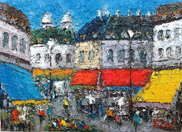 油絵 肉筆絵画 F20サイズ 「パリの街角」 渡部 ひでき 木枠付 -新品