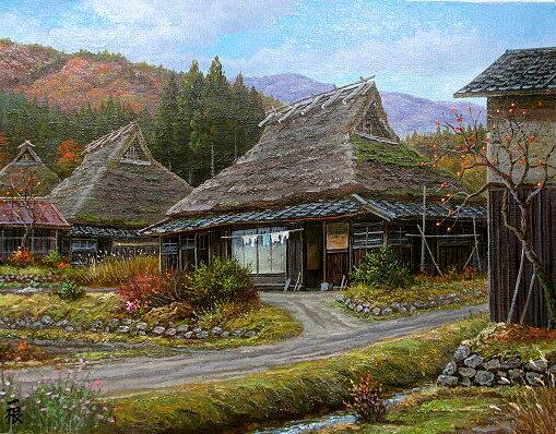 油絵 肉筆絵画 F12サイズ 「晩秋 丹波路」 猿渡 一根 木枠付 -新品:絵画 掛軸 額縁屋 TOUO