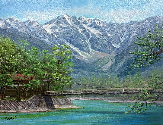 油絵 肉筆絵画 関 健造「上高地 河童橋」木枠付