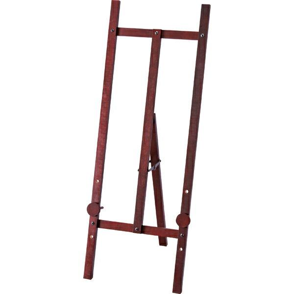 額立て 木製イーゼル Lサイズ ダークブラウン WE-06002