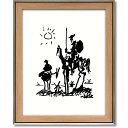 アートフレーム 額縁付き 絵画 パブロ ピカソ 「ドンキホーテ」 PP-15005-新品