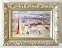 額縁付き 絵画 アートフレーム 額装品 デュフィ「エッフェル塔のあるパリ風景」8500 特価品-新品