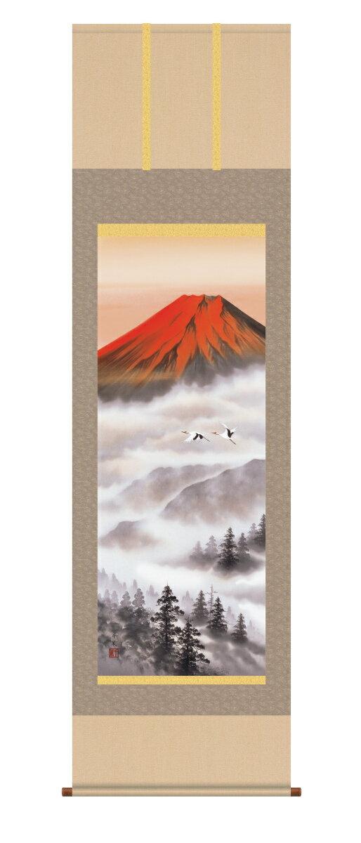 純国産掛け軸 山水風景 「赤富士飛翔」 熊谷千風 尺五 桐箱付