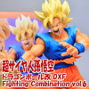 �ɥ饴��ܡ����_DXF_Fighting_Combination_vol.6_Ķ�������¹���_��1.�ɥ饴��ܡ����_DXF_Fighting_Combination_vol.6_Ķ�������¹����ϲ���
