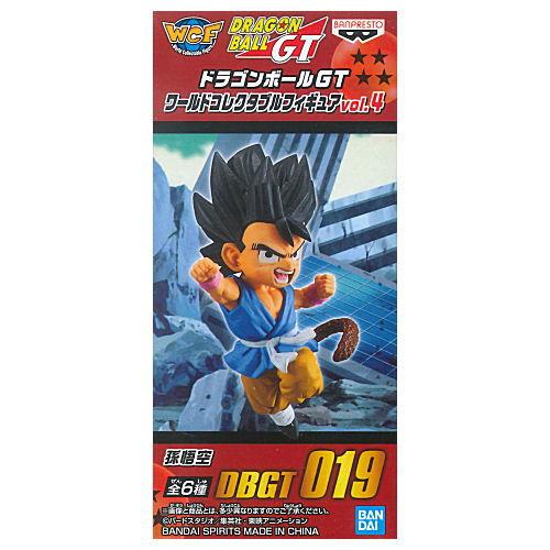 コレクション, フィギュア GT vol.4 DBGT019 sale210313