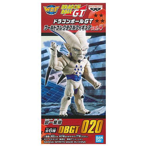 コレクション, フィギュア GT vol.4 DBGT020()