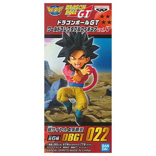 コレクション, フィギュア GT vol.4 DBGT0224