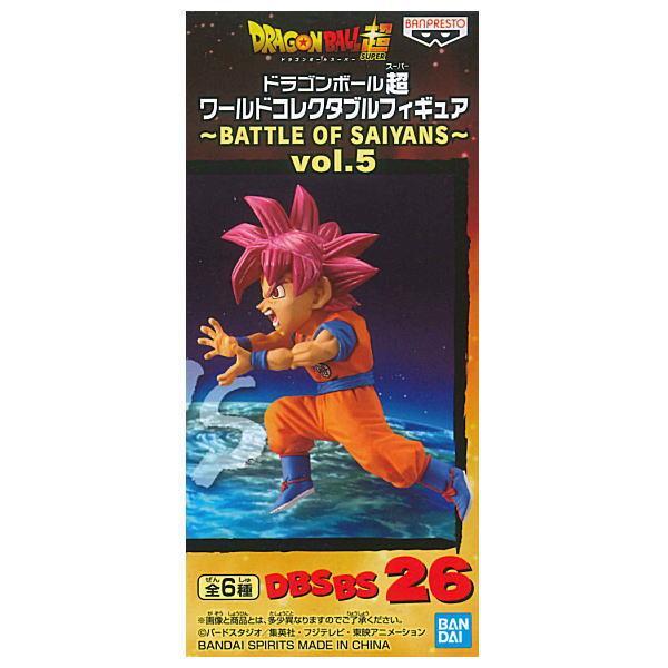 コレクション, フィギュア  BATTLE OF SAIYANS vol.5 DBSBS26 sale210603