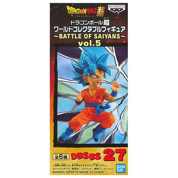 コレクション, フィギュア  BATTLE OF SAIYANS vol.5 DBSBS27 sale210603