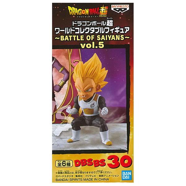 コレクション, フィギュア  BATTLE OF SAIYANS vol.5 DBSBS30 sale210603
