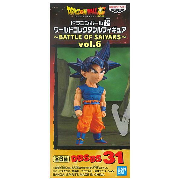 コレクション, フィギュア  BATTLE OF SAIYANS vol.6 DBSBS31( )