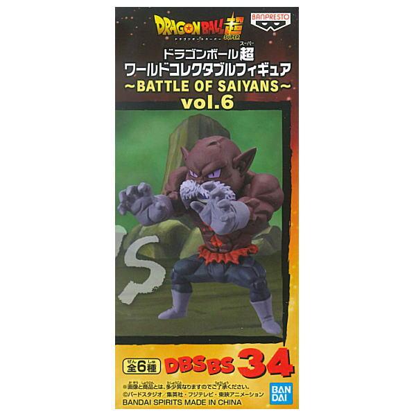 コレクション, フィギュア  BATTLE OF SAIYANS vol.6 DBSBS34() sale210818
