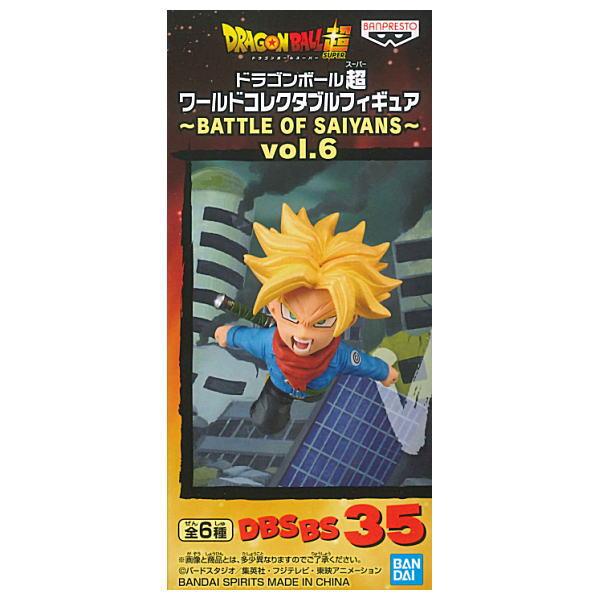 コレクション, フィギュア  BATTLE OF SAIYANS vol.6 DBSBS35 sale210818
