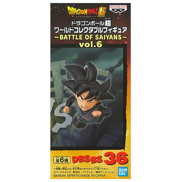 コレクション, フィギュア  BATTLE OF SAIYANS vol.6 DBSBS36