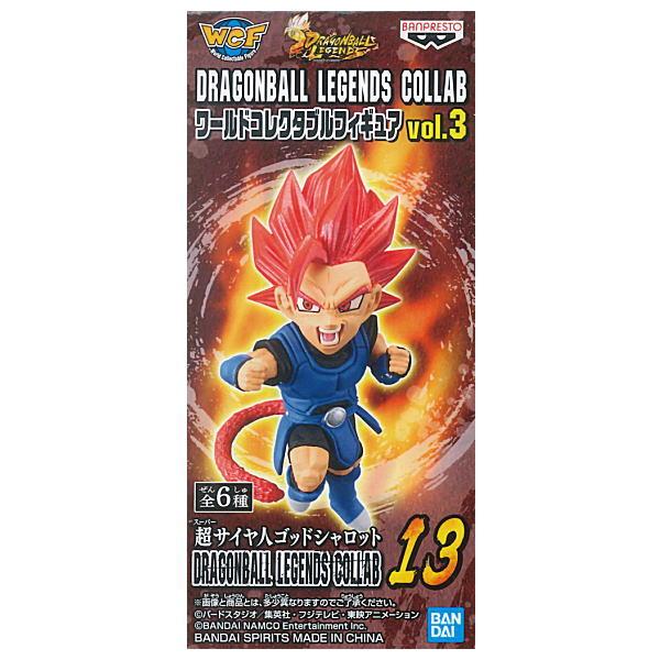 コレクション, フィギュア DRAGONBALL LEGENDS COLLAB ( ) vol.3 13 sale210120