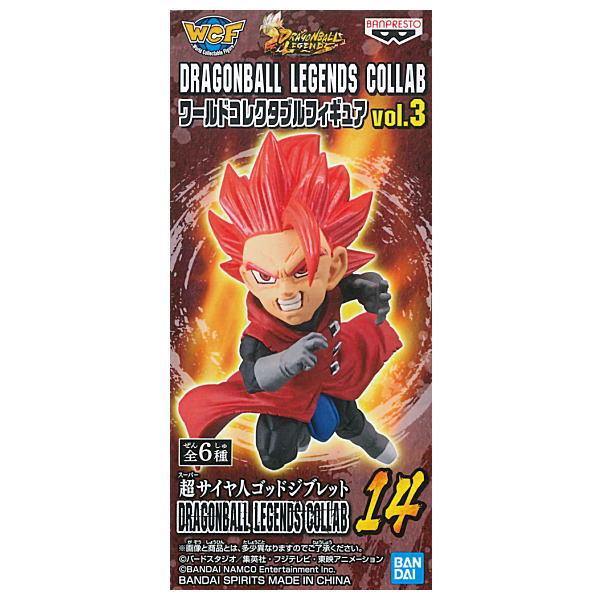 コレクション, フィギュア DRAGONBALL LEGENDS COLLAB ( ) vol.3 14 sale210120