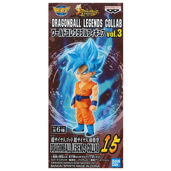 コレクション, フィギュア DRAGONBALL LEGENDS COLLAB ( ) vol.3 15 sale210120