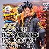 ���ԡ���_DXF_THE_GRANDLINE_MEN_15TH_EDITION_Vol.7_�ȥ�ե��륬�����?_��1.�ȥ�ե��륬�����?�ϲ���