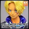 ���ԡ���_MASTER_STARS_PIECE_THE_����_SABO_SPECIAL_ver._��1.���ԡ���_MASTER_STARS_PIECE_THE_SABO_����_SPECIALver.�ϲ���