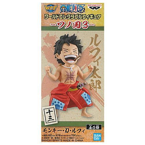 コレクション, フィギュア  3 1.13D sale201104