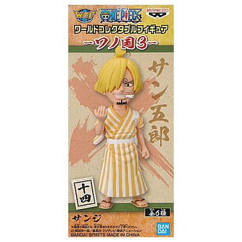コレクション, フィギュア  3 2.14 sale201104