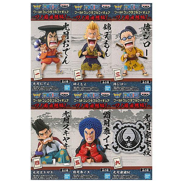 コレクション, フィギュア !! 1 6() sale211004