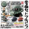 【全部揃ってます!!】機動戦士ガンダム_EXCEED_MODEL_ZAKU_HEAD_エクシードモデル_ザクヘッド_[全3種セット(フルコンプ)]画像