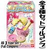 【全部揃ってます!!】キラキラ☆プリキュアアラモード_わくわくケーキ屋さん♪_[全3種セット(フルコンプ)]画像