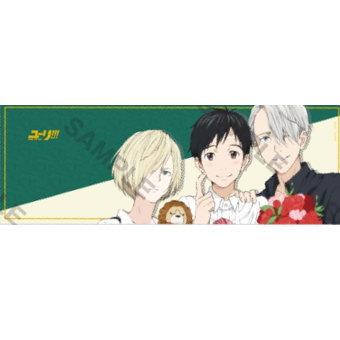 コレクション, その他 !!!on ICE vol.2 2. sale210106