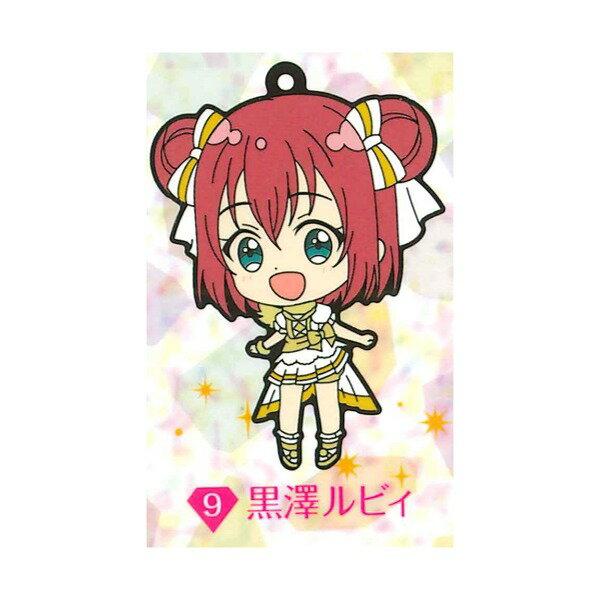 コレクション, その他 !! The School Idol Movie Over the Rainbow Next SPARKLING!! 9.Csale210304
