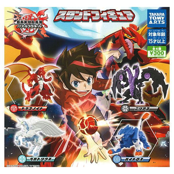 コレクション, フィギュア !! 4() Csale200525